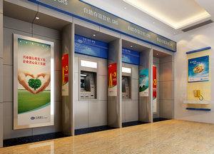 纳雍富民村镇银行:这并非