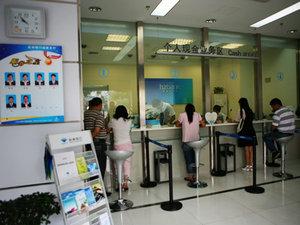 2014年芜湖扬子农村商业银行存款利率多少_新