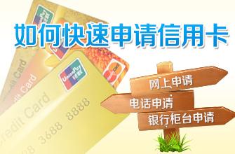农行信用卡网上物_明图壁纸交通银行贷款买车交通银行信用卡中