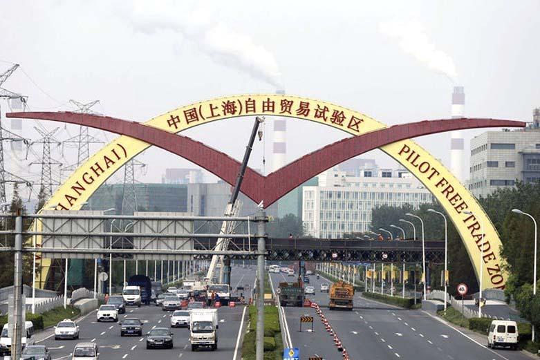 理财产品,是中国境内投资者参与境外资本市场投资的