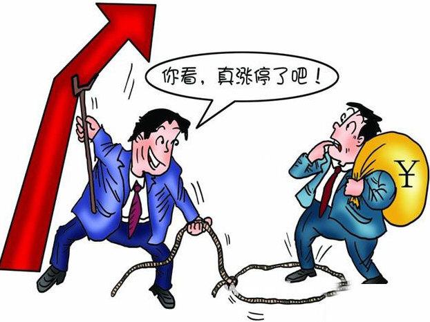 股票牛市VS高息P2P 投资者应该如何选择?_理