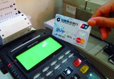 建设银行信用卡中心_商城_网上申请_电话_进