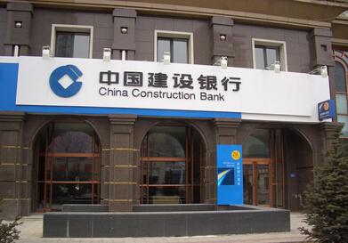 建设银行信用卡累计发行8000万张