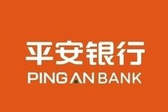 平安银行信用卡申请进度查询方法 - 融360