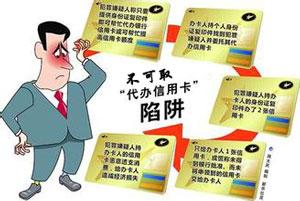 信用卡工作证明模板_民生银行信用卡图片_银行信用卡收入证明