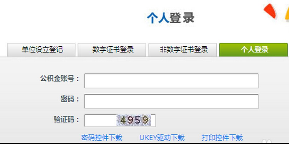 步骤进度页面网页图片