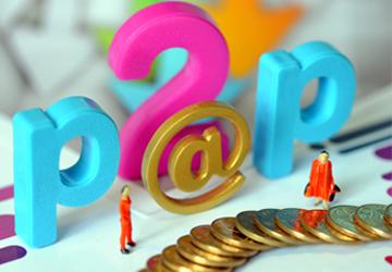 17部委重拳整治互联网金融,第三方支付洗牌再次提速