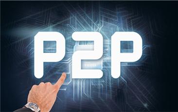 P2P平台营销盯上这几类人!