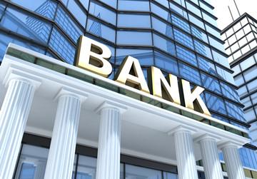 """银行业待遇下降、升职困难,或继续面临员工""""逃离"""""""