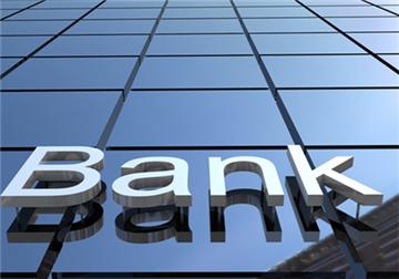 国庆后银行理财收益大幅上升