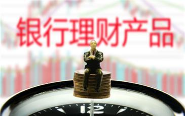 保本理财、3个月内理财发行量均减少