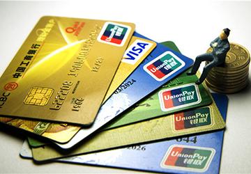 银行理财收益创近一年新低 19家银行平均收益率超5%