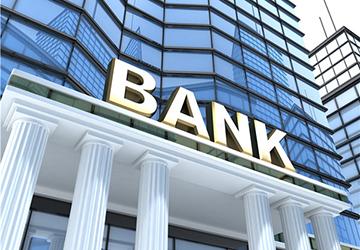 如果大家都不去银行存钱了,银行会不会倒闭?